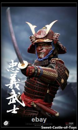 1/6 Pop Toys Action Figure Devoted Samurai Deluxe Ver. EX-026 B In Stock POP