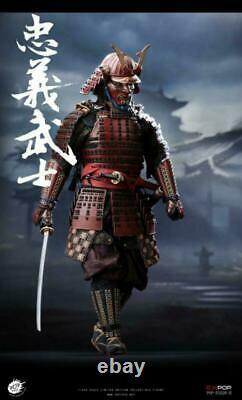 16 POPTOYS EX-026B Devoted Samurai 12 Action Figure Deluxe Ver