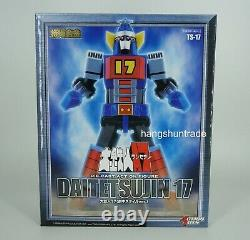 Action Toys Tokusatsu Gokin TS-17 Daitetsujin 17 (Style In the Play Ver) Figure