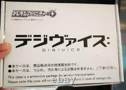 BANDAI Digimon Adventure DIGIVICE 2020 Remake Ver Brand New