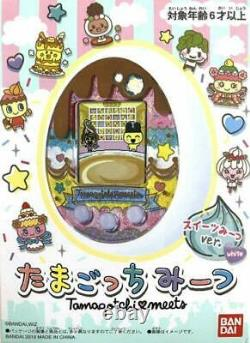 Bandai Tamagotchi Sweets Meets Ver. White
