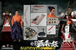 COOMODEL SE061 1/6 Empires Series Minamoto No Yoshitsune Standard Ver. Figure