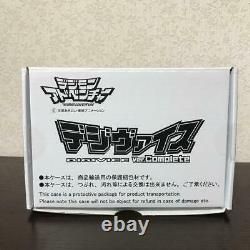 Digimon Adventure Digivice Ver. Complete 2021 Premium Bandai from Japan USED