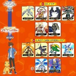 Digimon Adventure Digivice Ver. Complete In-Stock