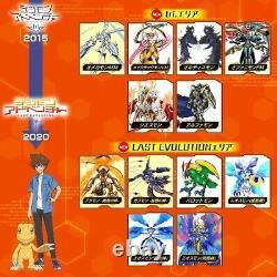 Digivice Ver Complete Digimon Adventure Version Presale 3rd Wave June Delivery
