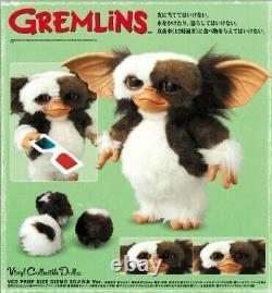 Gremlins GIZMO 1/1 Scale Life-Size Prop Replica 3D Grasses Ver. By Medicom NIB