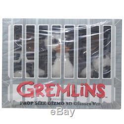 Medicom VCD Gremlins Prop Size Gizmo 3D Glasses Ver. Figure white