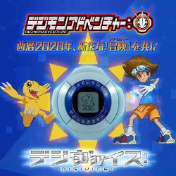 NEW Bandai Digimon Adventure Digivice Renewal ver. 2020 Full color LED Japan
