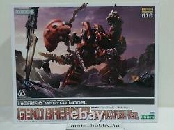 NEW Kotobukiya Zoids EZ-034 Geno Breaker Repackage Ver. 1/72 Scale Model Kit