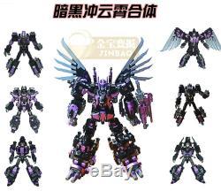 New JINBAO MMC Predaking Nero Rex K. O. Ver Oversize Figure With EXTRA UPGRADE KITS
