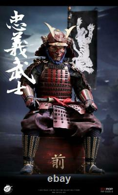 POPTOYS 1/6 EX-026B Devoted Samurai Deluxe Ver Toy 12inch Action Figure Presale