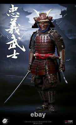 POPTOYS EX026 Japanese Devoted Samurai with Metal Armor 1/6 Figure Deluxe Ver