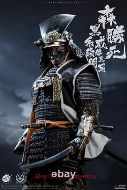 POPTOYS EX030B Katsumoto Benevolent Samurai Deluxe Ver. 1/6 Action Figure INSTOC