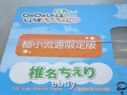Q-six Baka dakedo Chi-chan Shiina Chieri Limited Ver. 1/6 PVC figure with Tracking