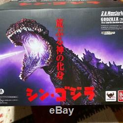 S. H. Monsterarts Shin Godzilla 2016 The Fourth Awakening Ver Bandai Action Figure