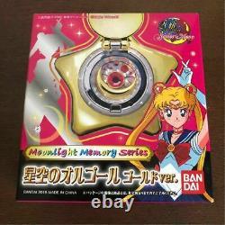 Sailor Moon Star Locket Music Box Gold ver. Moonlight Memory Series Bandai Japan