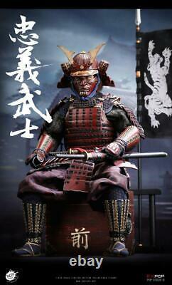 Solider Figure Devoted Samurai Solider Figure 16 POPTOYS EX-026B Deluxe Ver