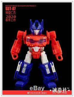 Standard Ver. Master Made SDT-07 God Ginrai Action Figure Toy in stock