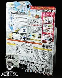 TAKARA TOMY Beyblade BURST B-01 DX VALKYRIE WING ACCEL Ver. Japan ThePortal0