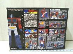 TAKARA TOMY Transformers Masterpiece MP-44 Optimus Prime Ver. 3.0
