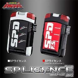 Tokusou Sentai Dekaranger SP license & SP license Fire Squad ver. Set New